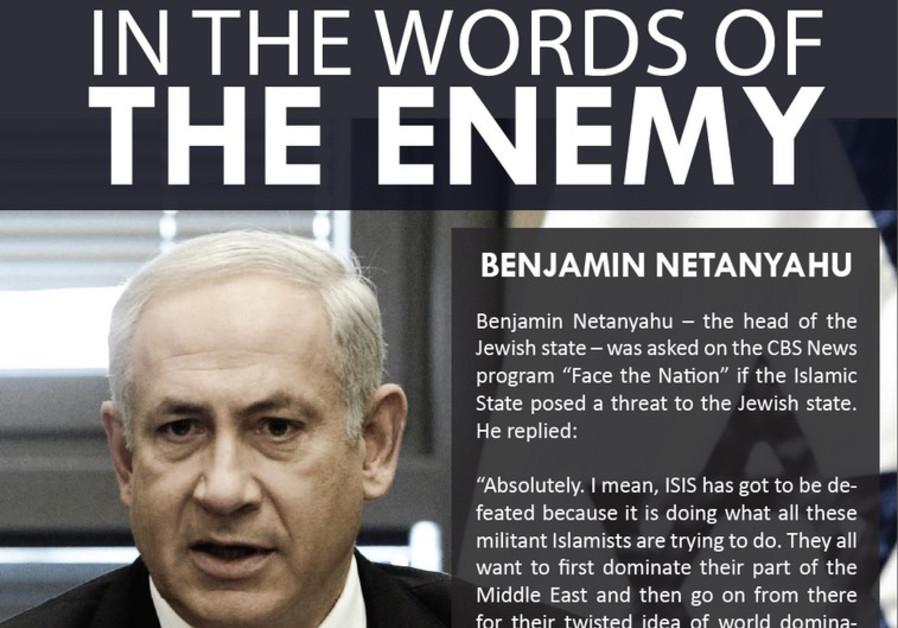 Netanyahu article in ISIS magazine Dabiq