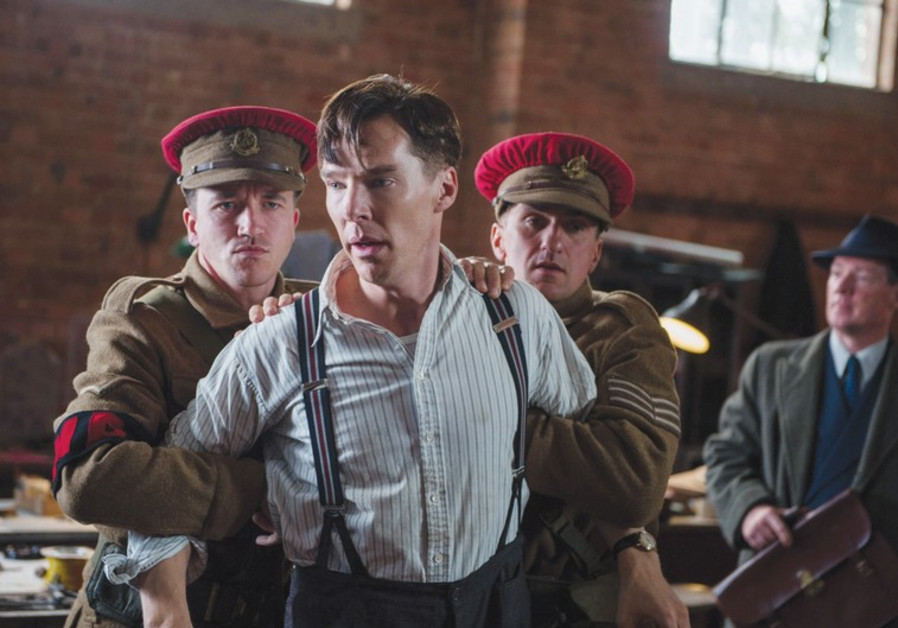 'The Imitation Game' film