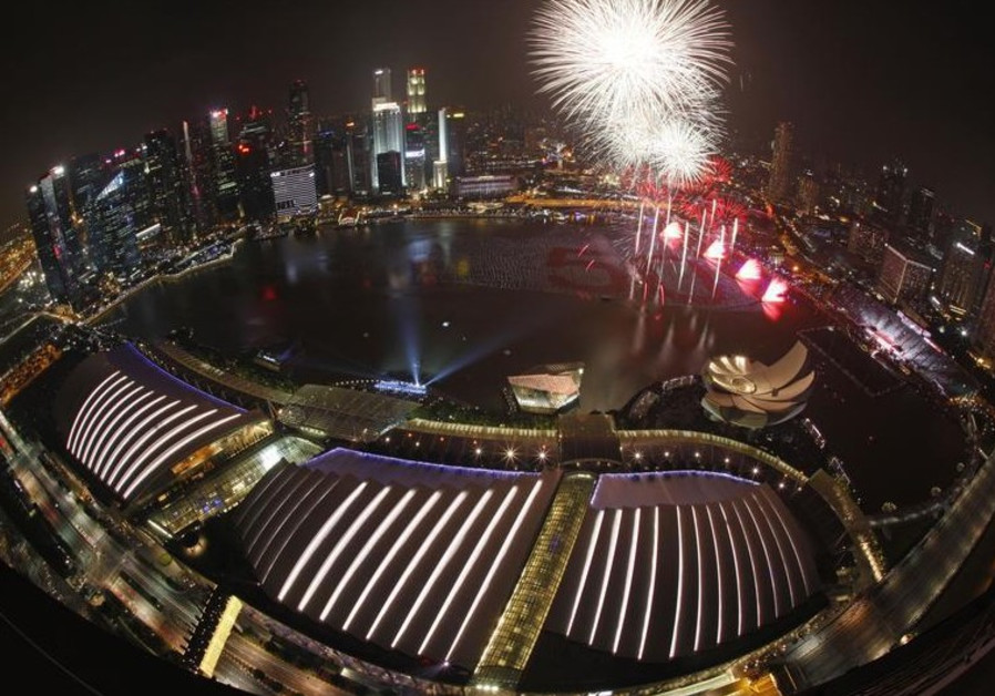 Singapore welcomes 2015