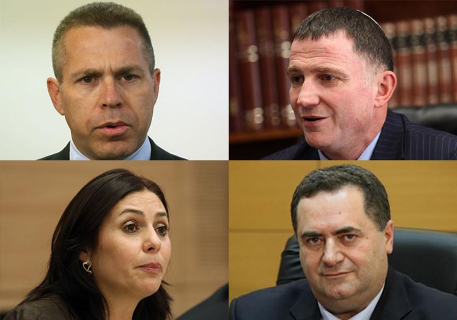 Erdan, Edelstein, Regev and Katz