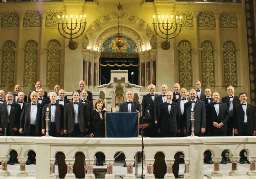 The Ramatayim Men's Choir of Jerusalem