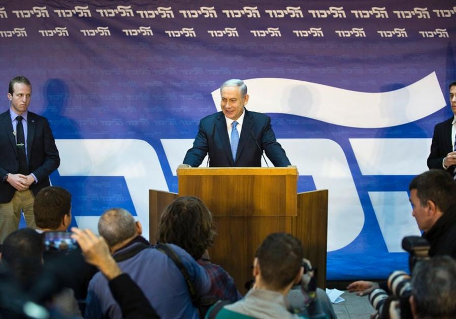 Likud party primar