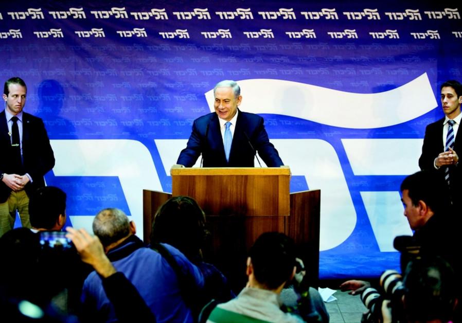 La victoire de Netanyahou