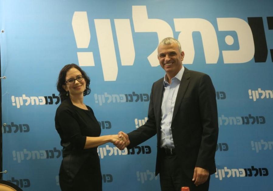 Moshe Kahlon and Rachel Azaria