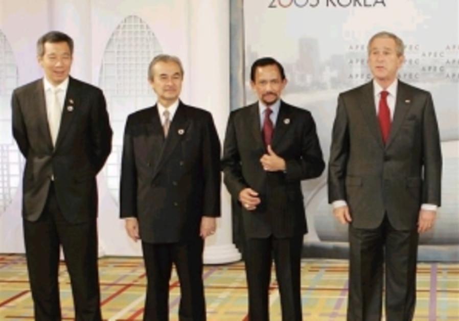 APEC leaders agree on world trade talks