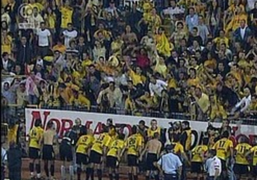 Soccer: Jammer puts Mac Netanya up for sale