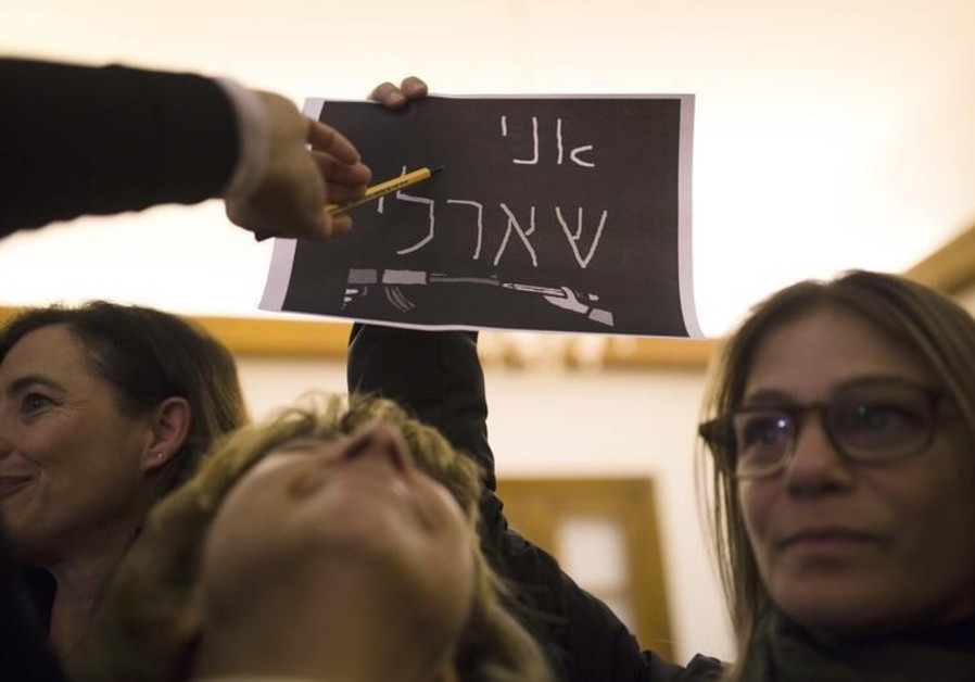 Israel pays homage to victims of French terror attacks