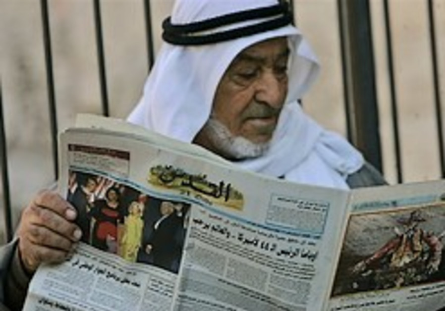 Arabs fear election will bring rise of right wing