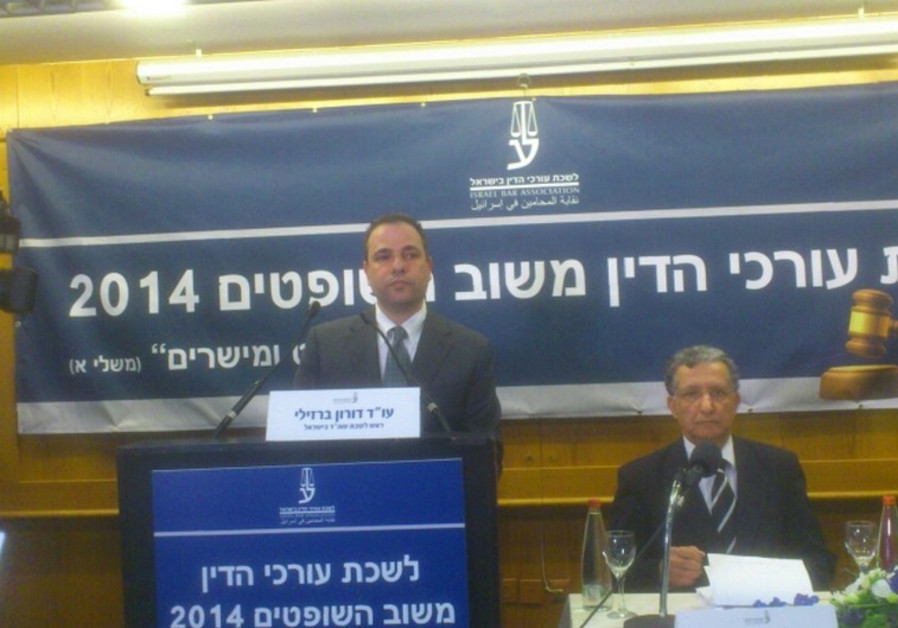 Israel Bar Association President Doron Barzilay.