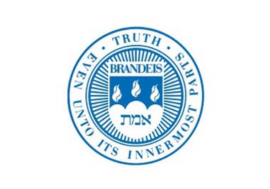 Brandeis University motto