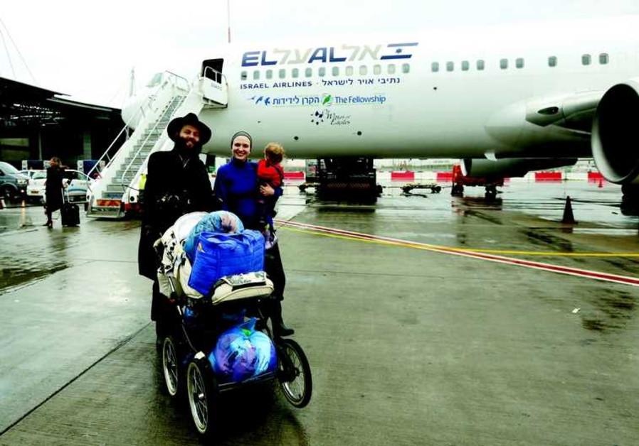 Arrivée d'immigrants ukrainiens à l'aéroport Ben-Gourion le 22 décembre