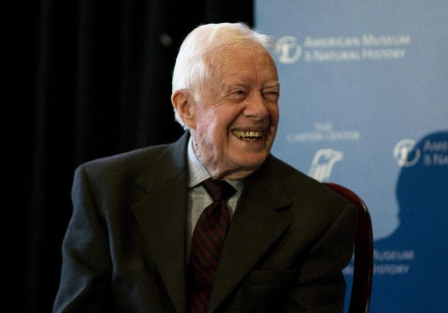 Former US president Jimmy Carter speaks at the opening of a new exhibit in New York