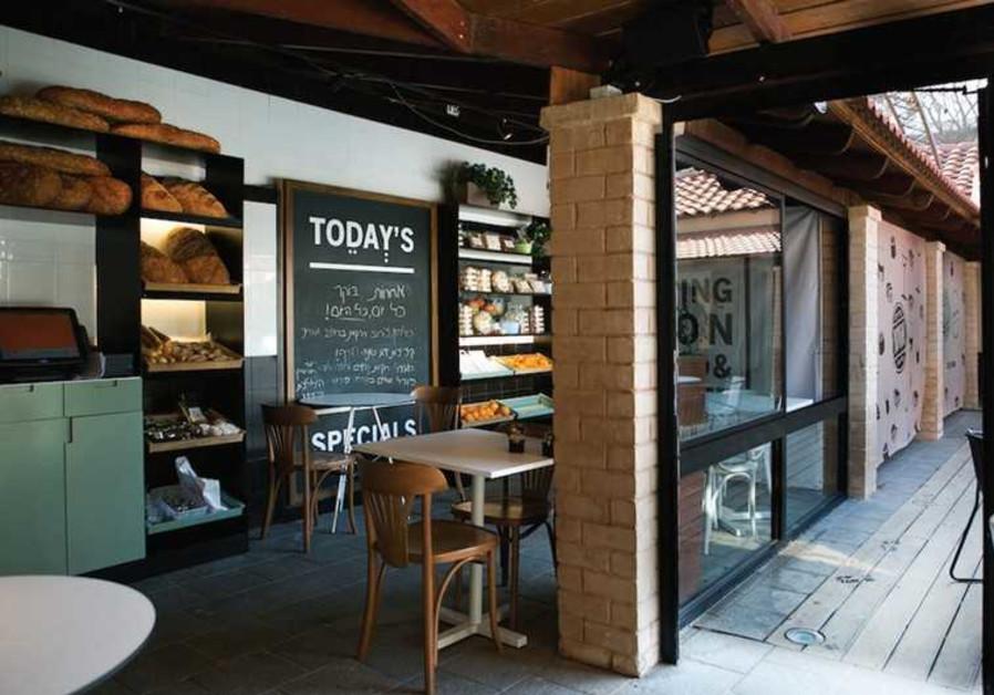 Bread and Market Kfar Saba