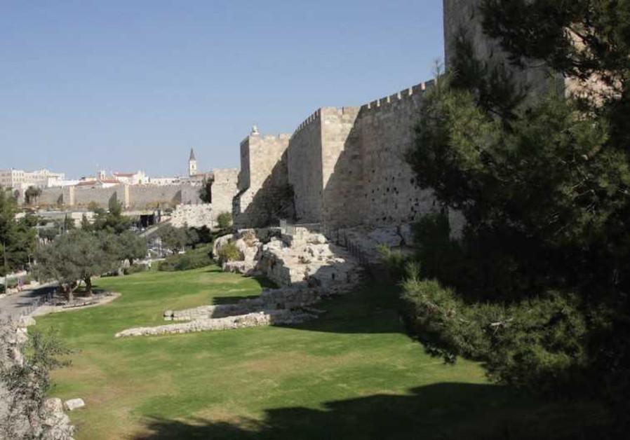 Gan Bonei Hahomot in Jerusalem