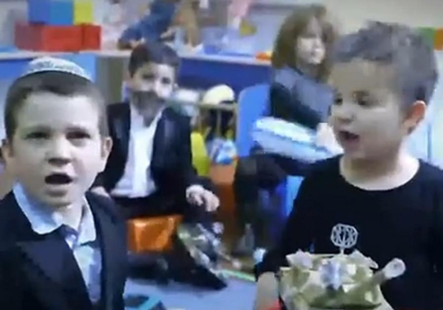 Likud video