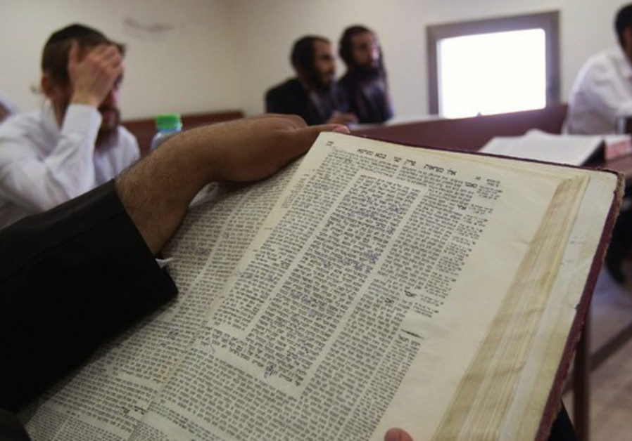 yeshiva study