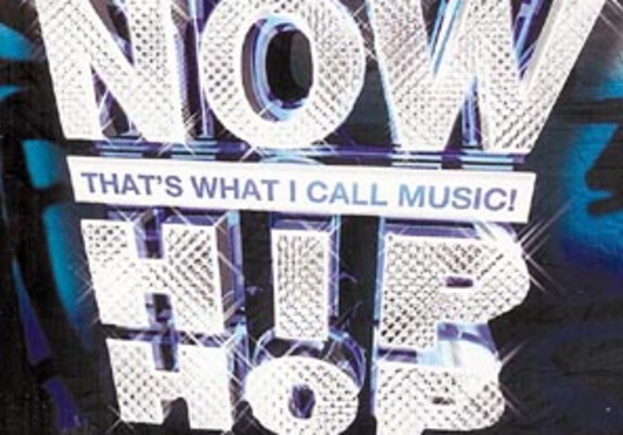 hip hop disk88 298
