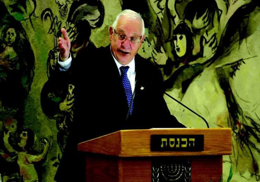 Le président Reouven Rivlin