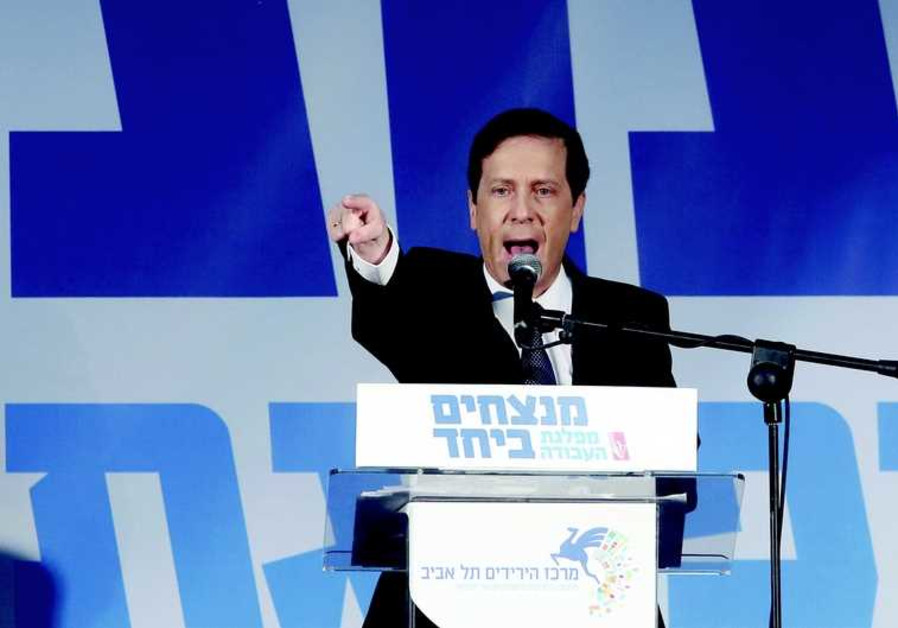 Le chef de l'opposition Itzhak Herzog lors du lancement officiel de la campagne de son parti