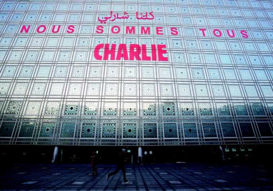 """""""Nous sommes tous Charlie"""", pouvait-on lire sur la façade de l'Institut du monde arabe, à Paris"""
