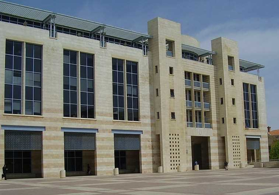 Jerusalem municipality