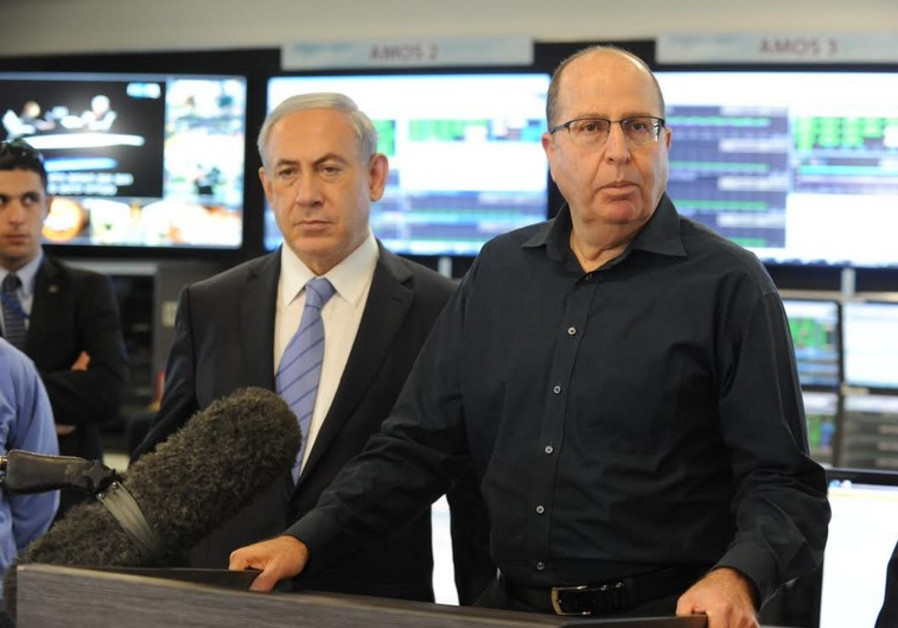 Moshe Ya'alon and Prime Minister Benjamin Netanyahu