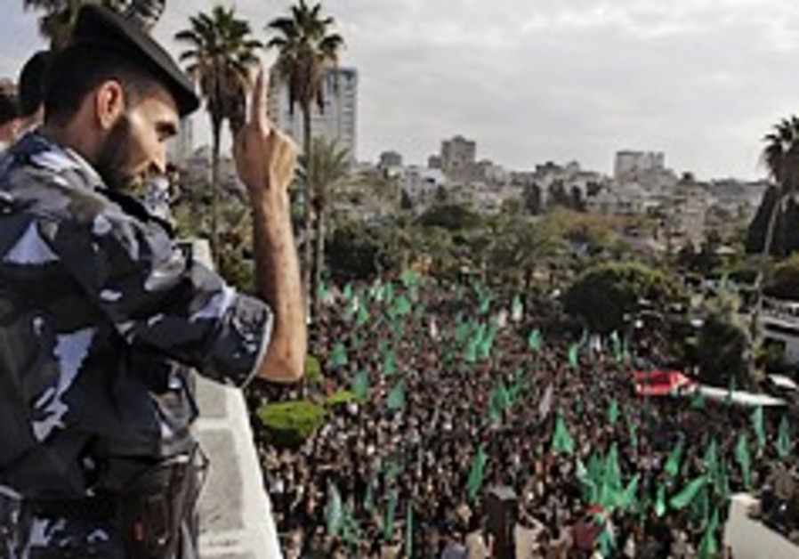 Hamas killed 32 Gazans during, after op
