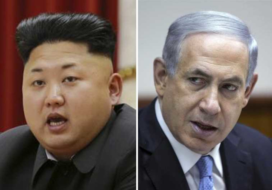 North Korea accuses Israel of being 'dictatorial force for