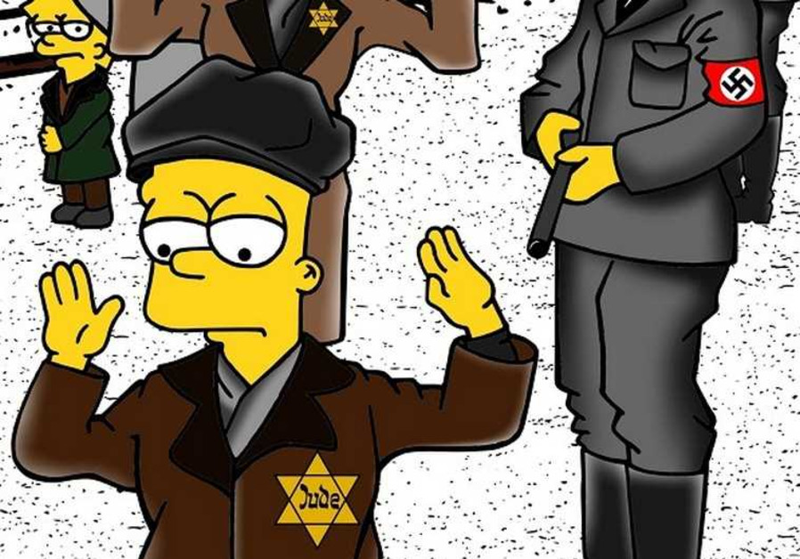 The Simpson's in Auschwitz by Alexsandro Palombo