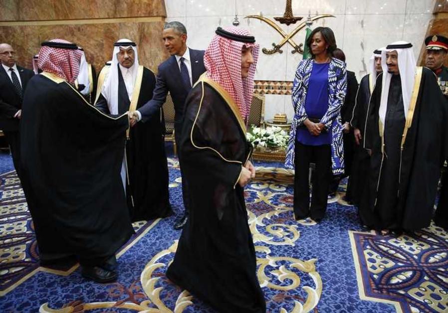 Obama and Saudi Royal family