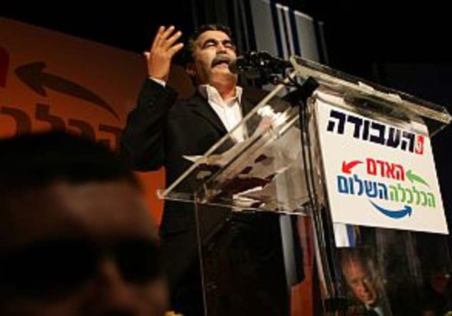 peretz speaks at podium gestures 298