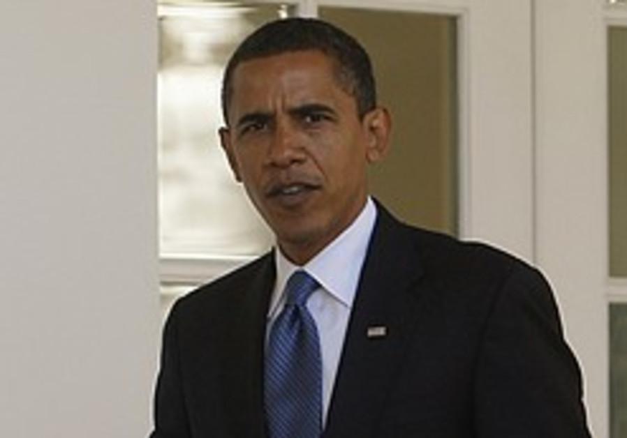 'Obama monitoring situation in Gaza'