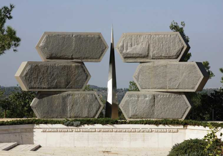 Star of David monument
