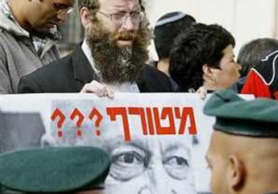 baruch marzel protesting 298.88