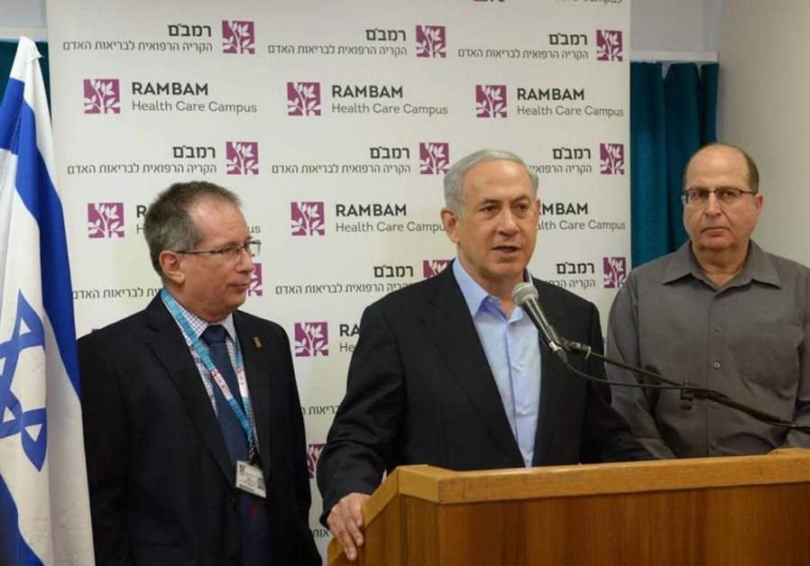 netanyahu haifa
