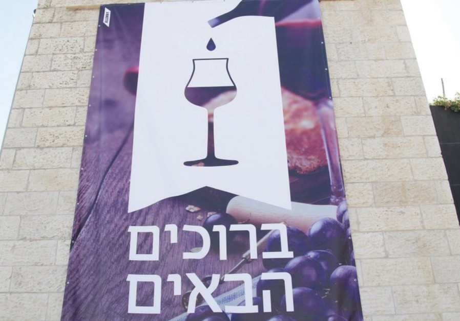 Kosher Wine Festival