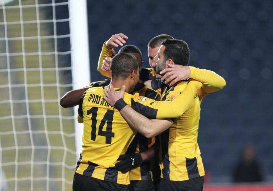 Beitar Jerusalem players celebrating a goal