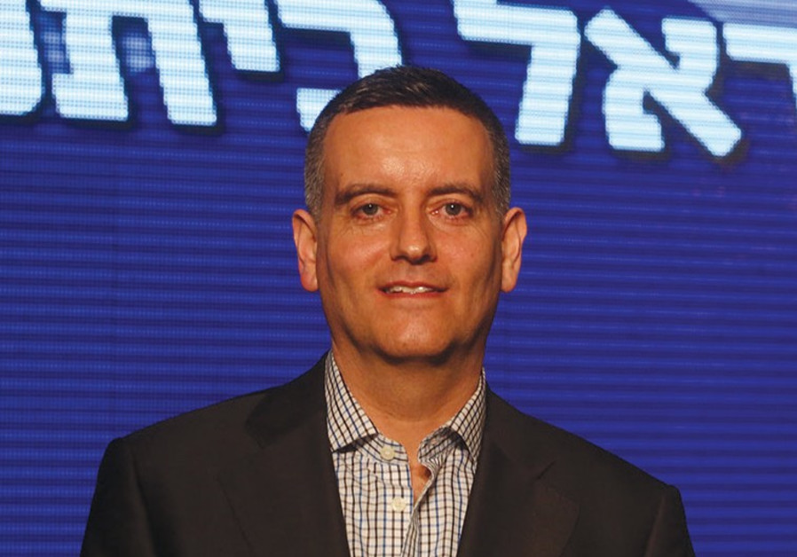 UK-BORN Ashley Perry is No. 20 on Yisrael Beytenu's Knesset candidate list.