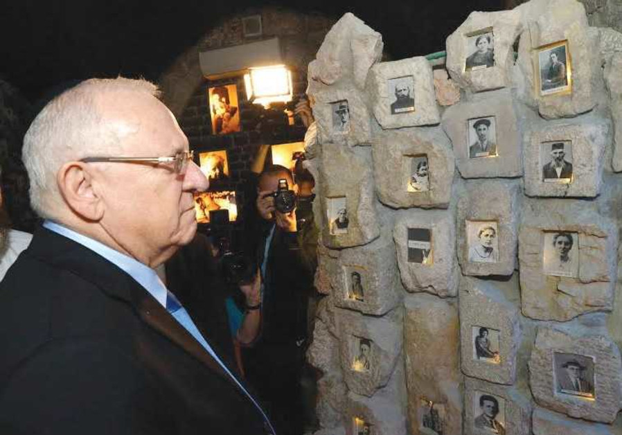 PRESIDENT REUVEN RIVLIN visits Hebron.