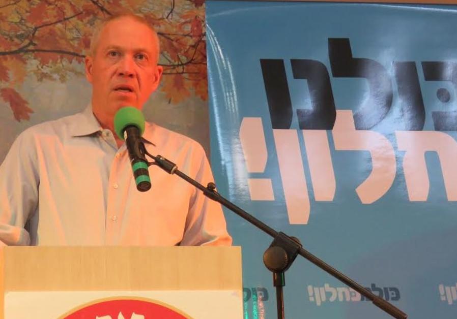 Former general Yoav Galant addresses a political gathering in Jerusalem