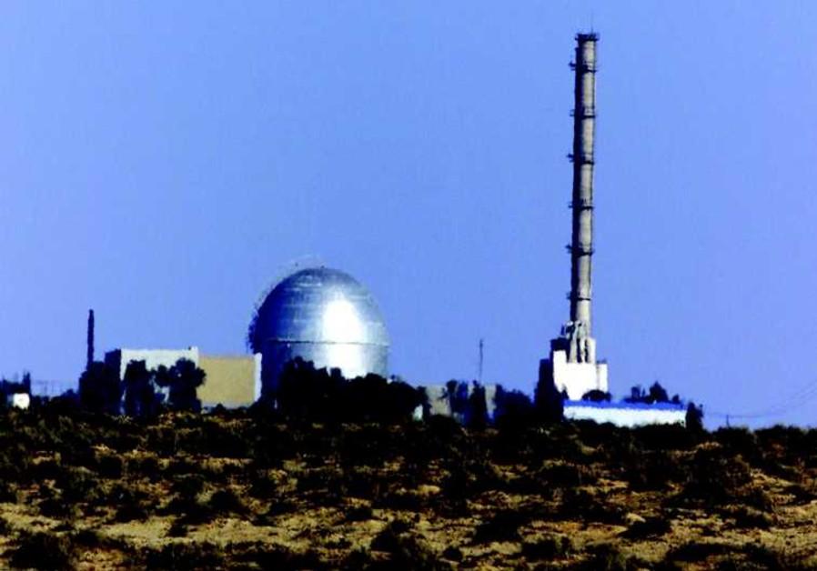 Les installations nucléaires israéliennes dans le désert du Néguev aux abords de Dimona