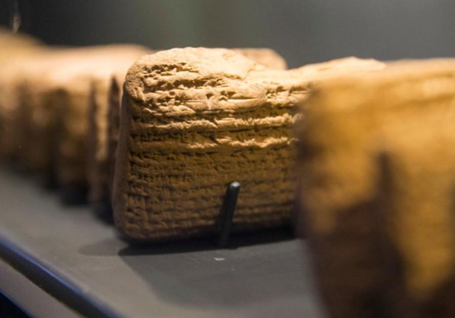 Spuren der Babylonier in Samarien