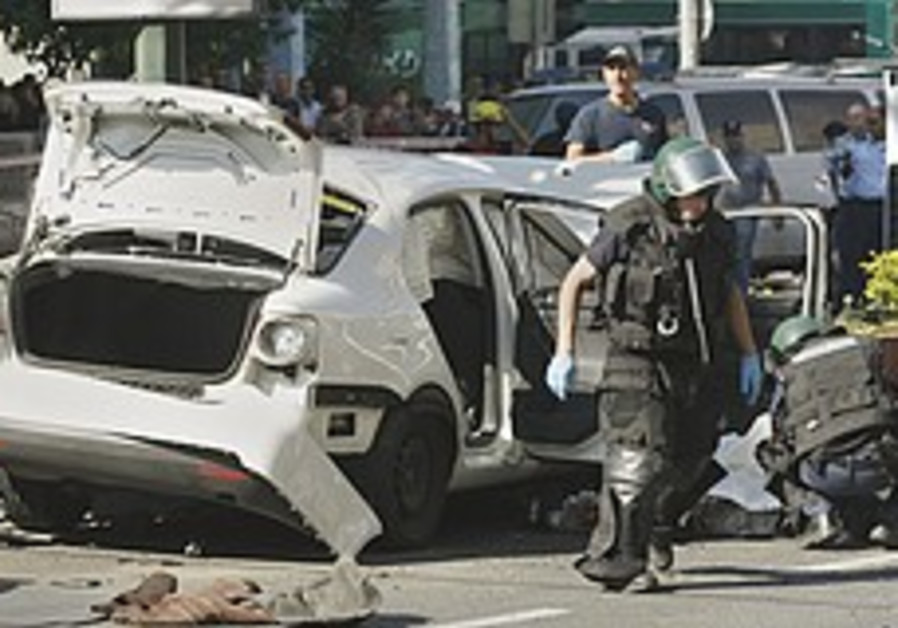 Man in 20s killed in Afula car explosion
