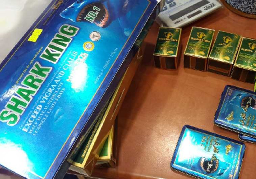 Illegal substances seized by authorities from a shop in Malha Mall