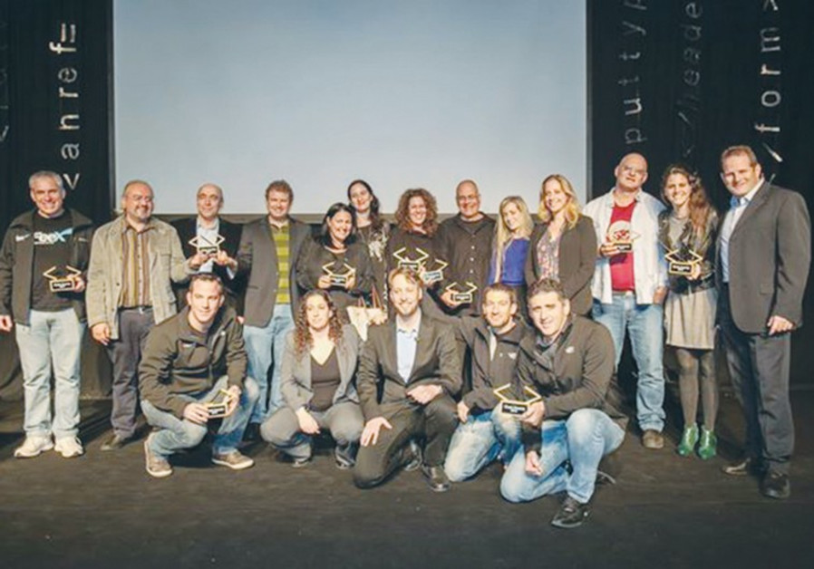 THE WINNERS of the 2014 Geek Awards for Israel's best startups pose for a group picture.