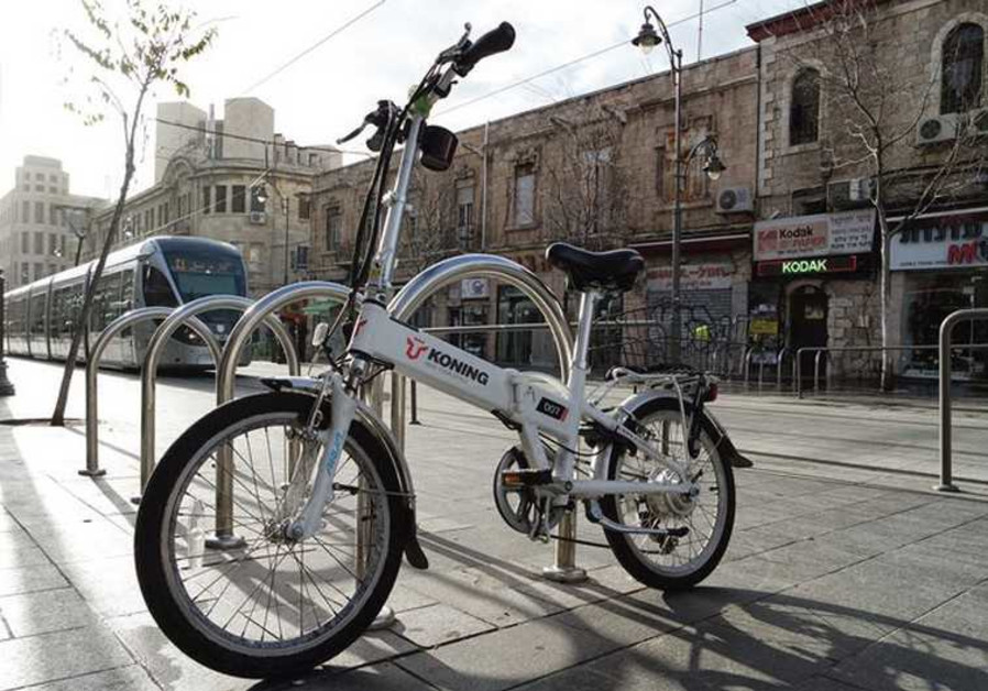 Bicycle parking stands in Jerusalem