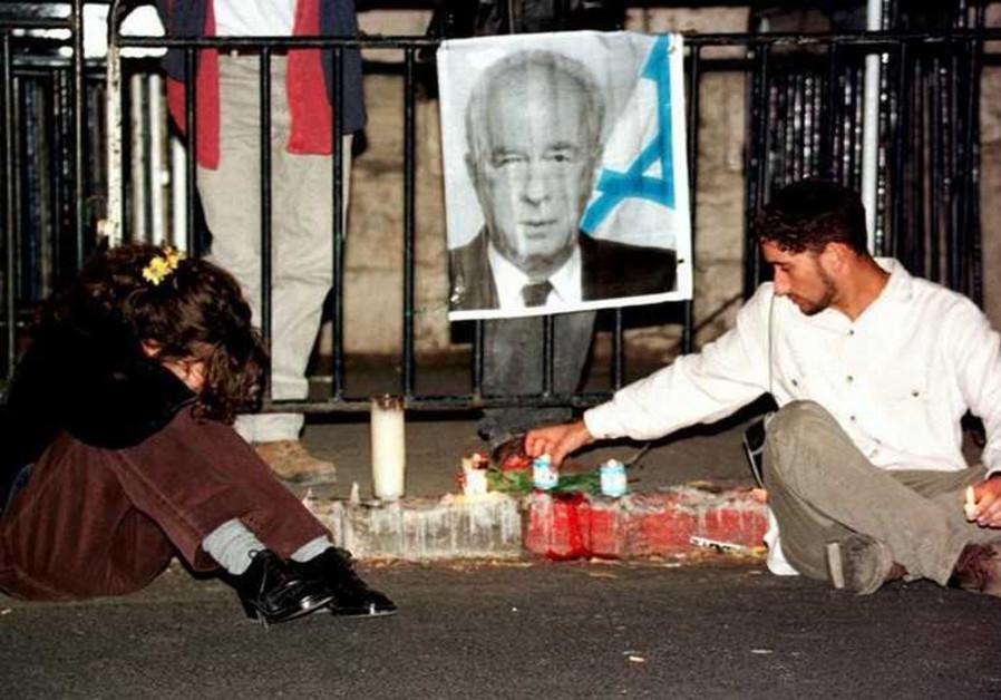 Israelis mourn the assassiniation of Prime Minister Yitzhak Rabin