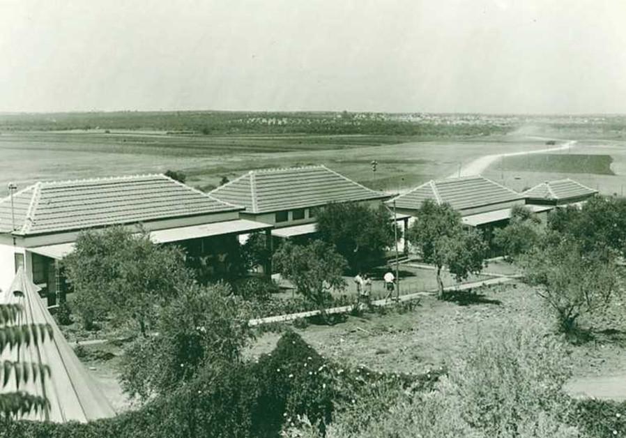 Ben Shemen Youth Village