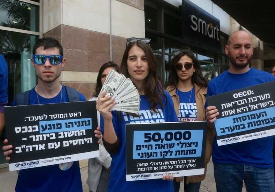 Zionist Union protest