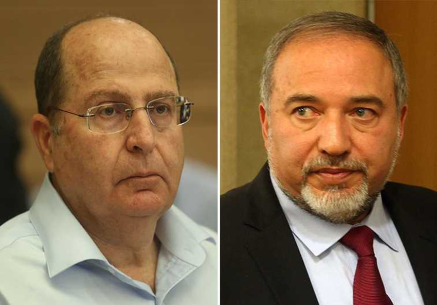 Liberman and Ya'alon